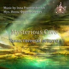 """Piece for piano """"Mysterious Cave"""" for children and youth"""