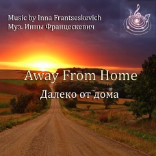 """Piece for piano """"Away from home"""" for children and youth"""